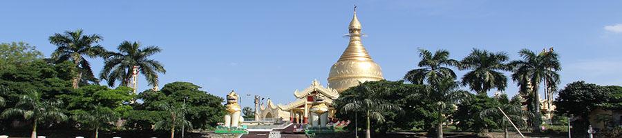 La capital económica de Myanamar, Yangón